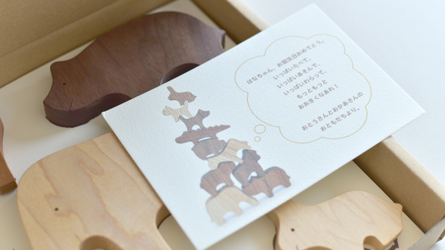 wrapping_card02